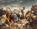 Athenian Demo